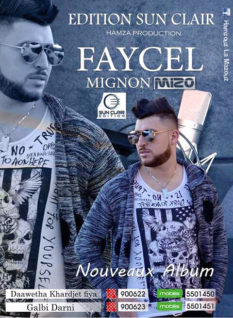 FAYCAL MIGNON IMBRATORIA TÉLÉCHARGER MUSIC