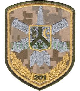 201 зенітна ракетна бригада тк. NDU \Нарукавна емблема