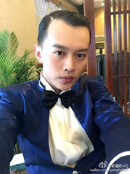 Gong Haibin China Actor