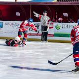 Нарушение. Вообще, хоккей - это жесткая игра.