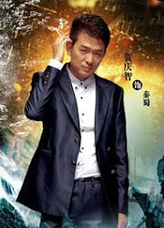 He Qingzhi China Actor