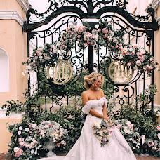 Весільний фотограф Екатерина Давыдова (Katya89). Фотографія від 25.07.2018