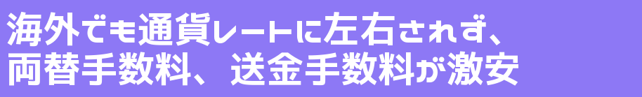 freefont_logo_nicokaku_v1 (2).png