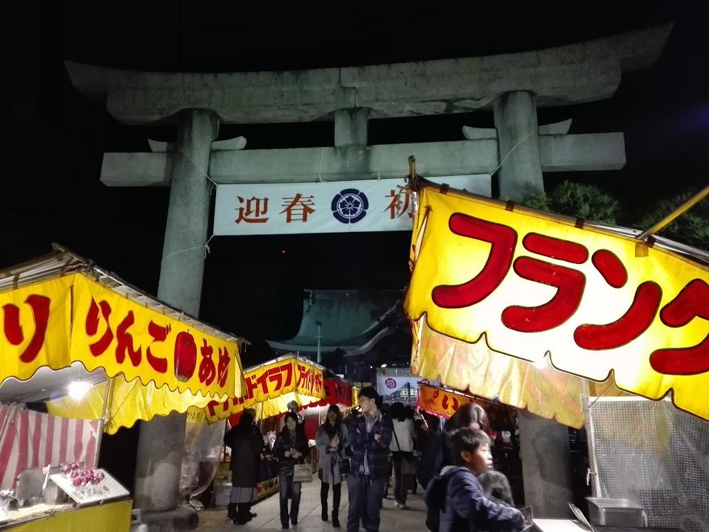 munetada-shrine
