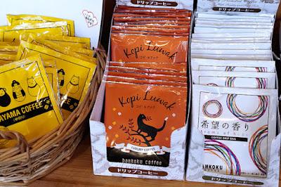 おすすめ商品:珈琲物語&コピ・ルアック&希望の香り ドリップバッグ