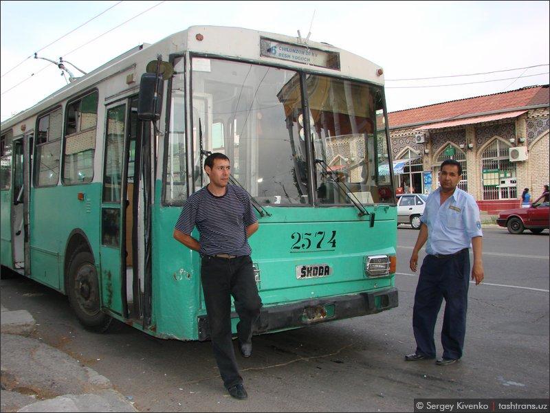 Экипаж троллейбуса 2574