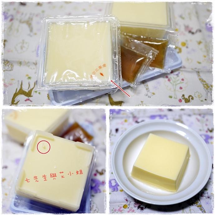 1豆腐-1