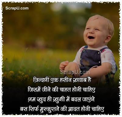 Ye Zindagi hai Pictures