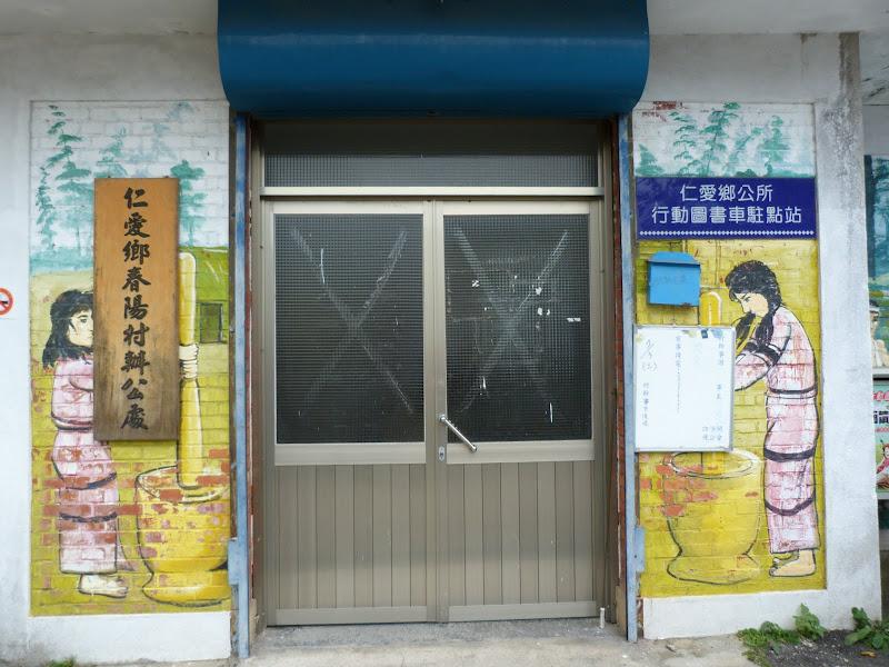Puli ,divers ,vers Wushe,Lushan hot spring J 21 - P1200089.JPG