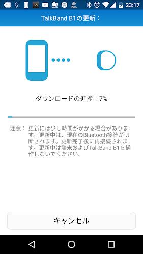 Screenshot_20160120-231800.png