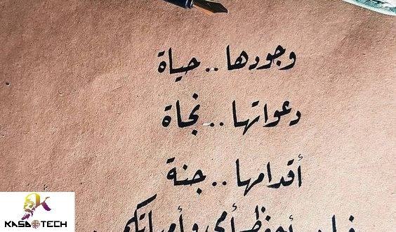 كلام جميل من القلب عن الحب
