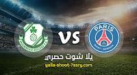 نتيجة مباراة باريس سان جيرمان وشامروك اليوم 17-07-2020 مباراة ودية