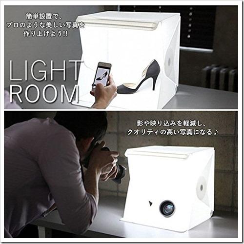 51jrIMpwkLL thumb%25255B2%25255D - 【小物】LEDライト付きの小型撮影スタジオの亜種「LIGHT ROOM」が出ていたので撮影レビュー【2980円で安い!】