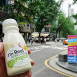 delicious apple & mango drink in Seoul, Seoul Special City, South Korea