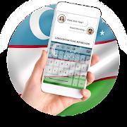 Uzbekistan Flag Keyboard - Elegant Themes
