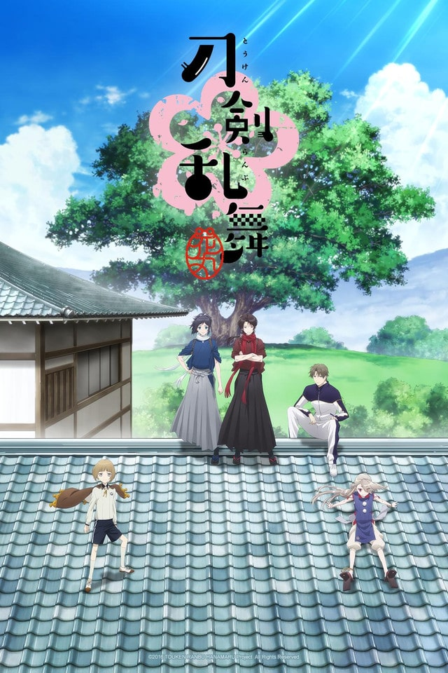 Touken Ranbu – Hanamaru