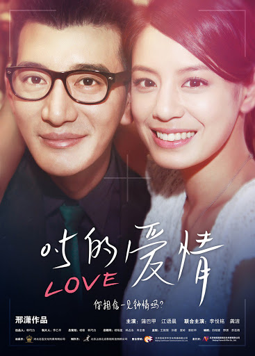 Zero Point Five Love (2014)