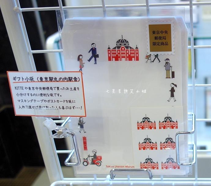 27 日本購物必買 東京 中央郵便局