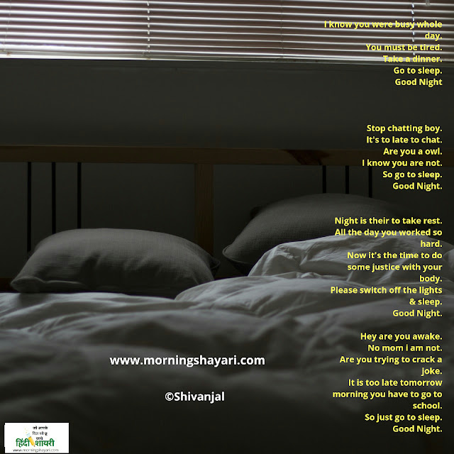 good night shayari in english image good night image shayari english good night shayari image in english good night english shayari image good night english shayari photo
