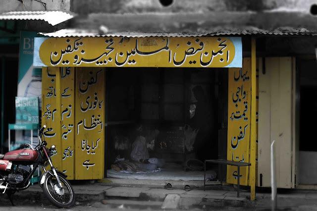 Hyderabadi Baataan - tumblr_mlmecvHZyf1r8gqoro2_1280.jpg