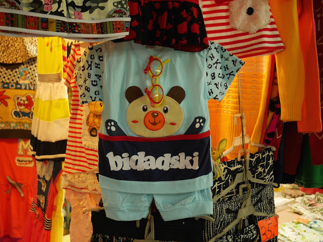 """bidadski"" children clothing for sale in Macau's Three Lamps District"