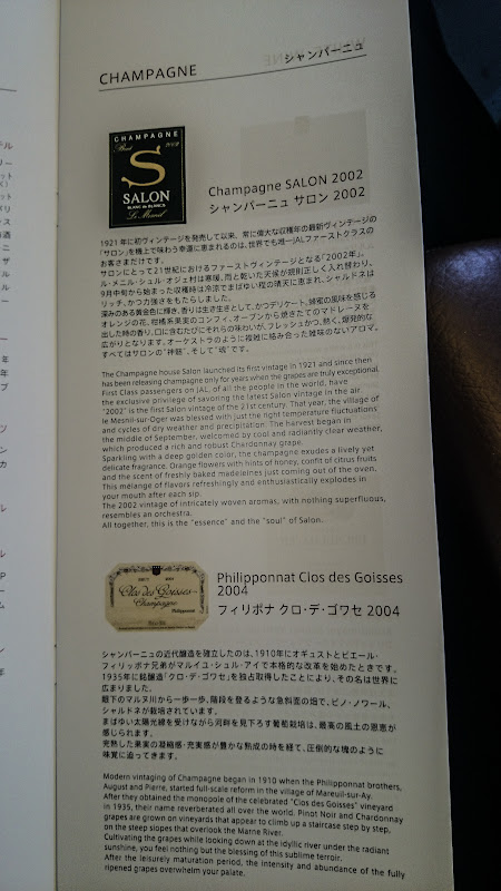 JL%252520LAX NRT 47 - REVIEW - JAL : First Class- Los Angeles to Tokyo Narita (B77W)