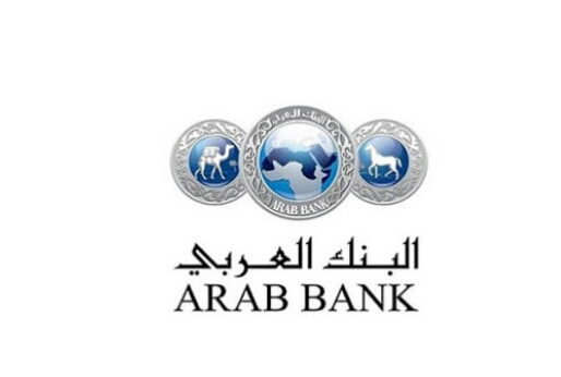 مطلوب  لدى البنك العربي في الاردن اخصائي معلومات جافا