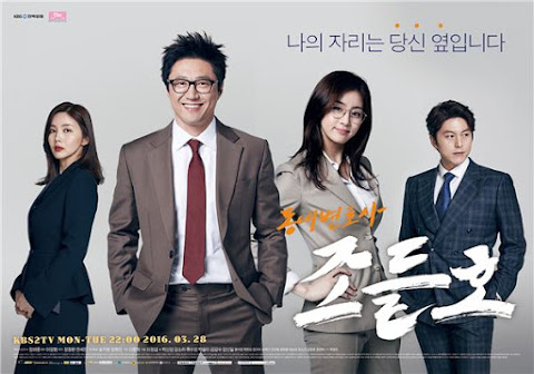 Sinopsis drama Neighborhood Lawyer Jo Deul Ho (2016) - Drama dengan genre hukum