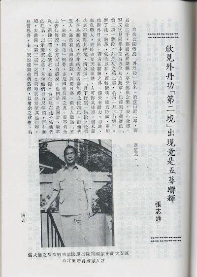 雜誌1-41.jpg