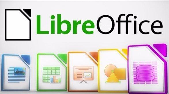 تحميل برنامج ليبر أوفيس