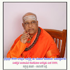 Panchamasali jagadguru Dr. Mahantha Swamiji