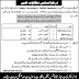 Forestry Environment & Wildlife Department Jobs 2020 - Online Jobs In Lahore