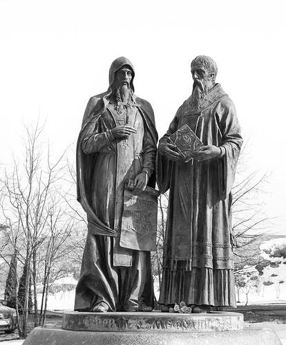 «Παννονικοί θρύλοι»: Στην κεντρική Ευρώπη του 9ου αι. μ.Χ. με τον Κύριλλο και τον Μεθόδιο