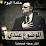 Ahmed Amri's profile photo