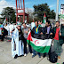 اتحاد النساء يهنئ الجماهير المشاركة في تظاهرة جنيف على النجاح الباهر
