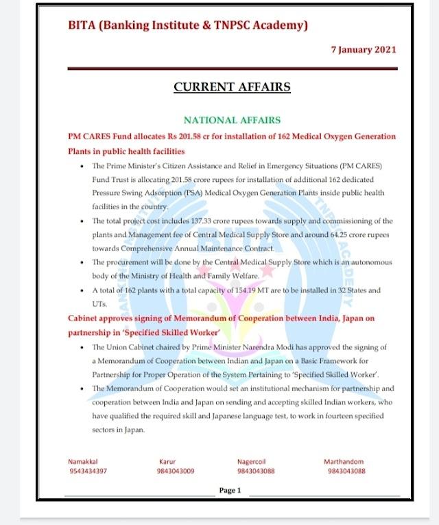 Banking Exam - Today Current Affairs  BITA Academy  ( 07 -  January  2021 )