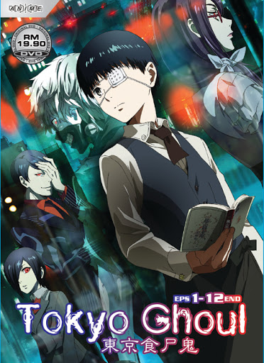 Tokyo Ghoul ปอบโตเกียว Season 1 ตอนที่ 1-12 END [พากย์ไทย]