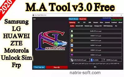 أداة M.A TEAM Tool Version 3.0 Free