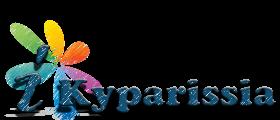Κυπαρισσία Ειδήσεις - Ενημέρωση | ikyparissia.blogspot.gr