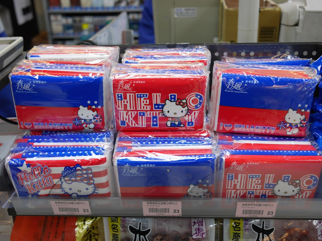 Hello Kitty facial tissues with a U.S. flag design