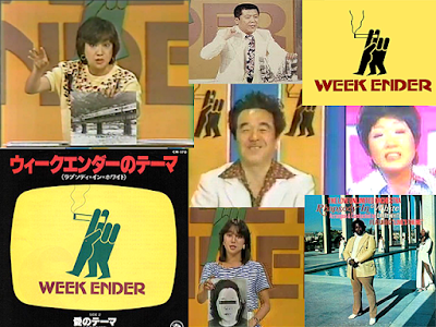 加藤芳郎、テレビ三面記事ウィークエンダーなどの漫画家司会者