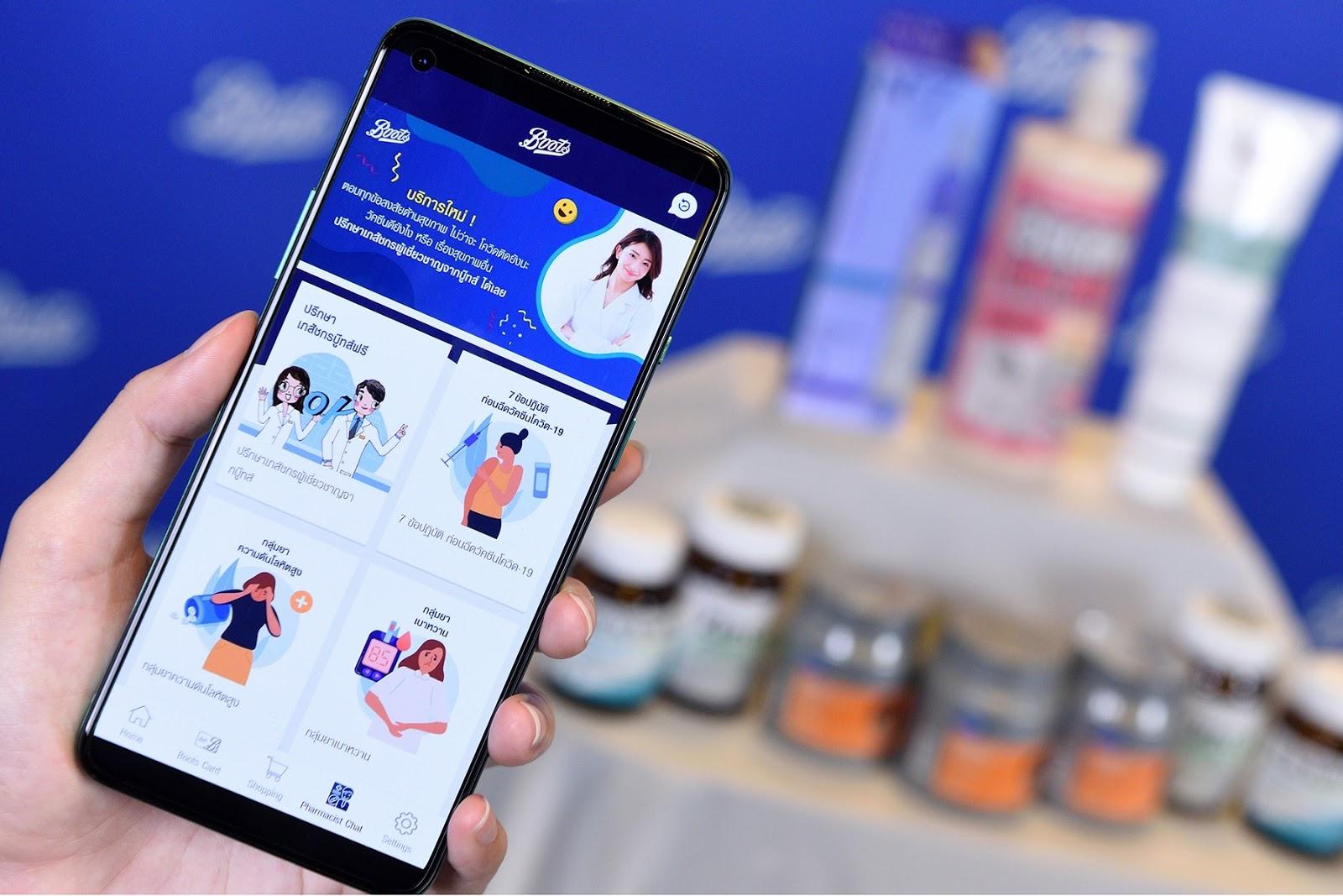 """Boots ส่ง """"Boots App"""" แอปสุขภาพครบวงจร ยกระดับการดูแลสุขภาพของคนไทยให้ดียิ่งขึ้น ฝ่าวิกฤต COVID-19"""