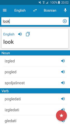 Bosnian-English Dictionary