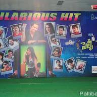 Selfie Raja Movie Success Meet