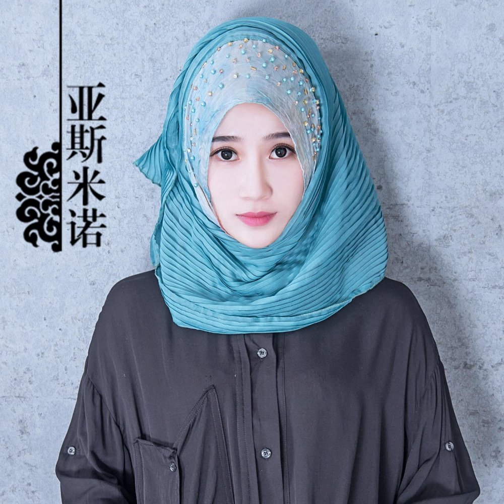 Latest And Trendy Hijab Styles Tutorial Fashion Qe