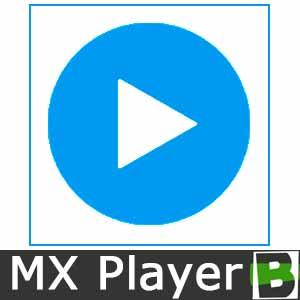 تحميل برنامج ام اكس بلاير 2021 MX Player للكمبيوتر والأندرويد