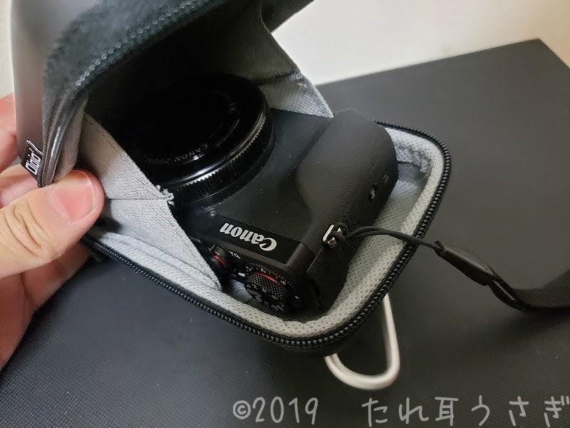 G7X mark3におすすめのセミハードケース「Digio2 デジタルカメラケース EVA セミハード」を買ったのでレビュー