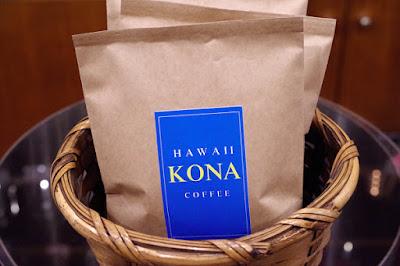 おすすめコーヒー:ハワイ・コナ