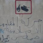 Palestina2009 217.jpg
