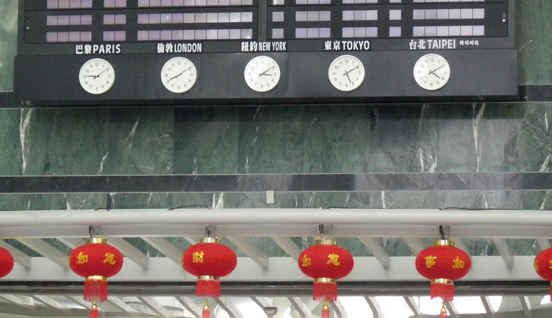 Aéroport de Hualien ,mais Paris n est pas à l heure d été